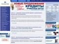 Архангельский филиал ОАО «Балтийский Банк»