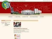 Дворец культуры города Качканар