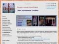 Изготовление и продажа хромированной мебели. Интернет-магазин. Мебель из хромированной стали. Столы и стулья, табуреты, барные стулья, кухонные уголки, мебель для прихожей, диванчики и многое другое Доставка по Саратову. (Россия, Саратовская область, Саратов)