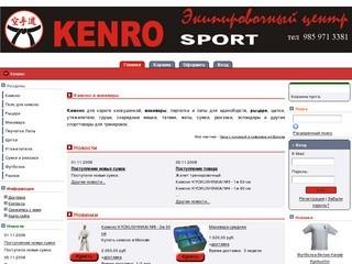 Кимоно, макивары, перчатки и лапы  - Экипировочный центр Kenro Sport, товары для единоборств