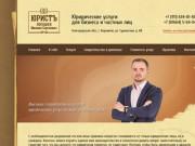 Юридическое Агентство «Юристъ» (г. Боровичи)