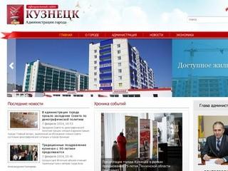 Gorodkuzneck.ru