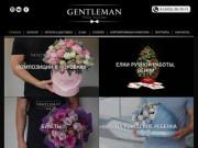 Gentleman | Цветы | Букеты | Композиции в коробках | Тюмень