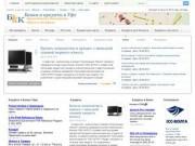 Банки и кредиты в Уфе (онлайн заявка на кредит без справок)