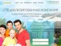 CLEANDREAM – клининговая компания по уборке квартир и  коттеджей в Москве