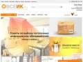 Интернет-магазин инфракрасных обогревателей в г. Барнаул по доступной цене. (Россия, Алтай, Барнаул)