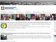 Поддержка малого и среднего предпринимательства в Арсеньевском городском округе