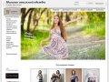 Интернет-магазин стильной женской одежды и аксессуаров в Москве и области