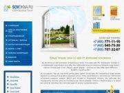 Пластиковые окна veka, гарантия низкой цены на профиль пвх  века