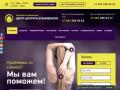 Центр доктора Бубновского поможет Вам в лечении опорно-двигательного аппарата (Россия, Башкортостан, Уфа)
