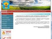 Официальный сайт Волчанского сельского поселения