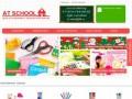 AT SCHOOL – интернет-магазин школьных товаров из Японии и Южной Кореи (канцтовары, детские конструктора, рюкзаки) г. Хабаровск, ул. Владивостокская, 18,тел.: +7-914-744-80-65