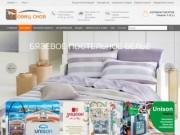 """Интернет-магазин """"Ловец снов"""" занимается продажей домашнего текстиля. В ассортименте имеется постельное белье (бязь, поплин, сатин, жаккард, перкаль и др),а также одеяла, подушки,полотенца, покрывала, пледы и др. (Россия, Хабаровский край, Хабаровск)"""