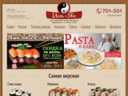 Суши-бар Йошкар-Ола susi bar роллы доставка до дома и офиса кафе Инь Ян фото рецепты скидки новинки