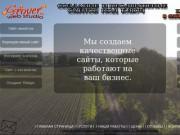 """Студия веб-дизайна """"Grover"""" (Россия, Калужская область, Калуга)"""