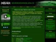 """""""Encounter """" - сеть активных городских игр"""