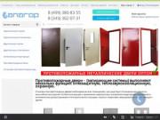 Остекленные противопожарные двери. Цены указаны на сайте. (Россия, Нижегородская область, Нижний Новгород)