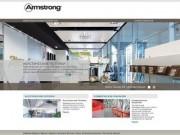 Armstrong - акустические подвесные потолки (производство, дизайн, монтаж и установка  потолков) Armstrong World Industries, Inc – технология ремонта подвесных систем