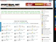 Sportgoal.net