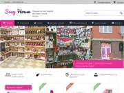 Интернет магазин интимных товаров (Россия, Московская область, Москва)