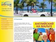 Туристическая фирма Кортеж - тур - Новоуральск
