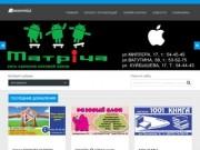 Визитница Владикавказа – это сайт и мобильное приложение, в котором собраны визитки наиболее востребованных фирм, организаций и услуг города (Россия, Северная Осетия — Алания, Владикавказ)