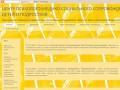 """МБОУ """"Центр психолого-медико-социального сопровождения детей и подростков"""" - Психологическая помощь детям и взрослым - консультации, диагностика, коррекция, развитие (Рязань, 390013, ул. Чкалова 1, корп. 3)"""