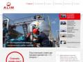 УЧЕБНЫЙ ЦЕНТР «ALIM» – профессиональная и  сертифицированная (ISO 9001-2009) компания, которая имеет право на проведение работ в области промышленной безопасности. (Другие страны, Другие города)