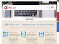 Юридическая компания ЮрАссистент оказывает услуги физическим лицам - договор дарения, купли-продажи. (Россия, Московская область, Москва)