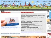 Блог о событиях и интересных местах Москвы