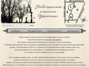 Новочеркасский Некрополь Утраченное