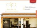 Формула, дом эстетики и медицины в Челябинске - ул. Кирова, 159 (Челябинск-Сити)