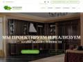 Мебель на заказ по индивидуальным размерам: кухни, шкафы-купе, комоды, кровати. (Россия, Белгородская область, Белгород)