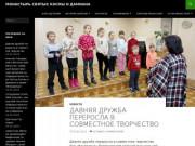 Космо-Дамиановский или Козьмодамиановский монастырь официальный сайт