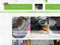 Продажа оборудования и комплектующих материалов для производства и ремонта обуви (Россия, Ростовская область, Ростов-на-Дону)