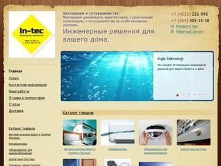 Строительно монтажная компания - услуги по продаже и установке систем кондиционирования, автоматических ворот и систем видеонаблюдения на территории республики саха Якутии (Якутия, г. Якутск, Телефон: +7 (4112) 252-995)