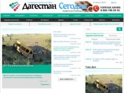 Dagestan-today.com