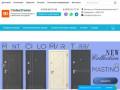 Компания «ProtectDoors» предлагает купить дверь с доставкой и установкой в Москве и области. (Россия, Московская область, Москва)