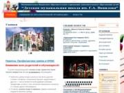 Детская музыкальная школа Вавилова Костомукша | Детская музыкальная школа Вавилова Костомукша