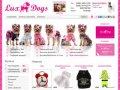 Одежда для собак интернет магазин купить одежду для маленькой собаки