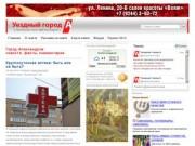 Крымск не отпускает