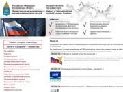 Новости - Министерство международных и внешнеэкономических связей Астраханской области.