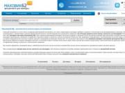 Маховик62.рф - интернет-магазин автозапчастей для любой иномарки в г.Рязани