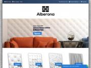 Alberona | 3D панели в Благовещенске | Дизайнерские гипсовые панели для стен (Россия, Амурская область, Благовещенск)