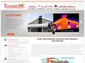 Теплоаудит в Липецке (Энергоаудит 48) -  тепловизионное обследование зданий, энергетический паспорт, энергетический аудит (г.Липецк, тел. 39-75-07)