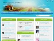Информационный портал города Фрязино