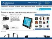 Auto-camera.ru - гипермаркет автомобильной электроники, запчастей и автоаксессуаров в Оренбурге (Оренбургская область, г. Оренбург, тел. 8-800-700-24-23)