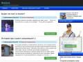Самый интересный сайт-блог Анапы. (Россия, Краснодарский край, Анапа)