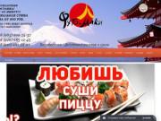 Доставка пиццы суши роллов Воскресенск