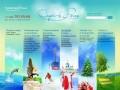 Отдых в России, туры: Черное море, Кавминводы, Подмосковье, Великий Устюг
